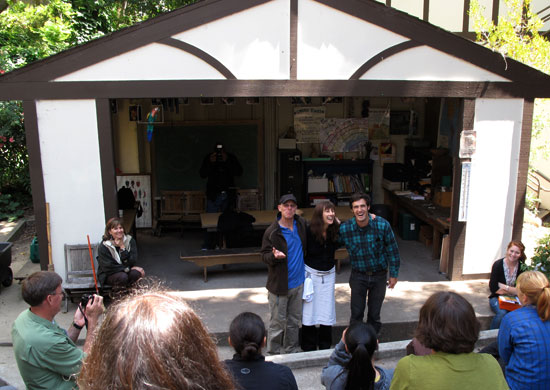 summer seminars - muir amphitheater